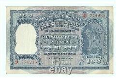 100 Rupees Elephant Note Indian Paper currency HVR Iyengar 100 Rupee G5-24 US
