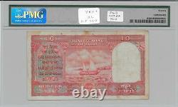 10 Rs Gulf Note PMG 20 Pick# R3 Z/12 268073 (India Paper Money)