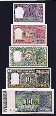 11-00644&953 # India Ghandhi Commemorative Set, 1-100 Rs, 1969, 5 Notes, Xf-au