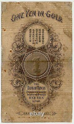 1904 Bank Of Taiwan Japanese Influence 1 Yen Gold Note Issue Rare
