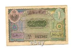 1 Rupee 1939-53 Hyderabad, India Banknote