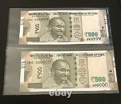 500 Rupees Solid Serial Number Republic Of India UNC