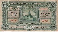 5 rupees portugal India banknote 1938 nova goa