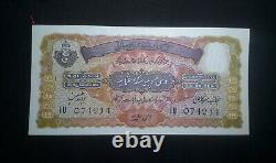 Ander India Hyderabad 10 rupees 1940´s S274 AU Look details