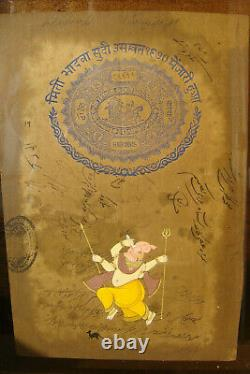 Antique India Gouache Money Jeypoor Government Stamp Paper 4 ANNAS Hand Painted