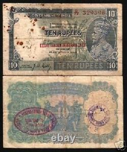BURMA 10 RUPEES P-2 A 1937 KING GEORGE V cheap FAKE OVER PRINT by Boling NOTE