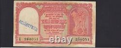 Bahrain (india -gulf Issue) 10 Rupees (z/2) Nd P. R3 In Vf Cond