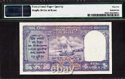 British India 10 Rupees ND (1943) Serial 898588 KGVI Pick-24 GEM UNC PMG 66 EPQ