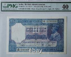 British India 10 rupees ND (1917) PMG EF 40 grading