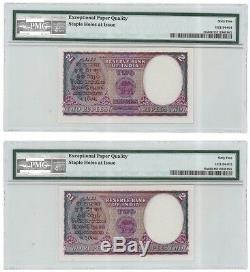 British India 2 Rupees note in consective serials pick 17a dated 1937 Pmg 65 EPQ