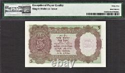 British India 5 Rupees ND (1937) KGVI Prefix Pick-18a GEM UNC PMG 65 EPQ