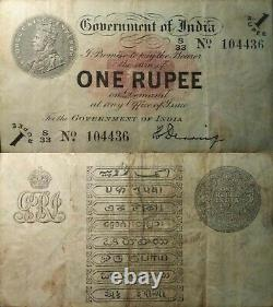 British India One Rupee Paper-Money Rarest Signature by Denning