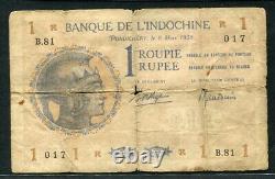 French India 1938, 1 Roupie, P4d, Good