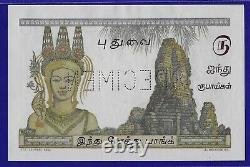 French India 5 Rupees Specimen