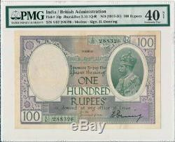 Government of India India 100 Rupees ND(1917-30) Madras. Denning PMG 40NET