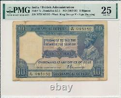 Government of India India 10 Rupees ND(1917-30) Gerorge V PMG 25