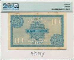 Government of India India 10 Rupees ND(1917-30) PMG 25