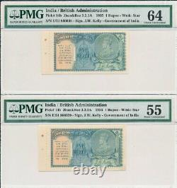 Government of India India 1 Rupee 1935 PMG 64/55 2 Pcs in cont. No
