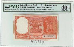 Gulf India Rs 5 issued c1960s, pmg 40 EPQ, Rare