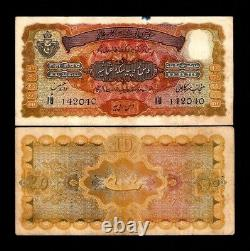 Hyderabad State 10 Rupees S-274 1945 India Rare Indian State Nizam Currency Note