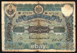 Hyderabad State India 100 Rupees Ps275e 1945 Unrecorded Pfx Large Rare Bill Note
