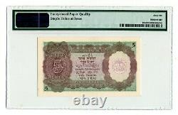 INDIA 5 Rupees ND 1943 with King George Pick # 18b PMG 66 UNC