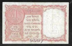 INDIA Gulf Rupee (1957) R1 AU condition