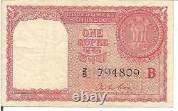 INDIA / PERSIAN GULF issue, 1 RUPEE, P#R1, 1960s