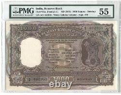 INDIA PICK 65a 1975 1000 RUPEES N. C. SENGUPTA BOMBAY A/2 462933 PMG 55 aunc