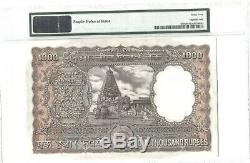 INDIA PICK 65b 1975-77 1000 RUPEES A/11 347249 PMG 64 SCARCE LARGE NOTE