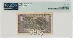 INDIA PRINCELY STATES 1 RUPEE ND (1945-46) PICK# S271c PMG 35 CHOICE VERY FINE