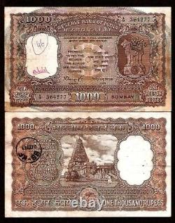 India 1000 1,000 Rupees P65 A 1975 Nsc Sign Lion Tanjore Temple Large Rare Note