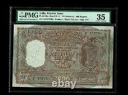 India 1000 Rs (1954-57) B RamaRau Incorrect Hindi PMG-35 P46a