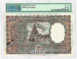 India 1000 Rupees ND (1975) Pick 65a Jhun6.9.4.1 PMG Choice Very Fine 35