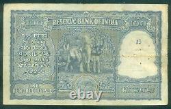 India 100 Rupees 1951 Rama Rau Sign 72 P. 42a Black Serial # 990054