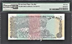 India 100 Rupees 1979 SOLID Serial 777777 Pick-86h Abot UNC PMG 58 EPQ