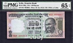 India 100 Rupees 2014 LOW Serial # 000001 Pick-105g GEM UNC PMG 65 EPQ