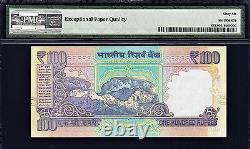 India 100 Rupees 2016 SOLID Serial 888888 GEM UNC PMG 66 EPQ
