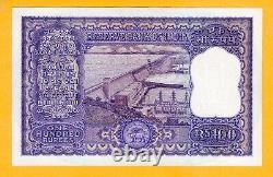 India 100 Rupees UNC P-45 Signature-75 P. C. Bhattacharyya Banknote
