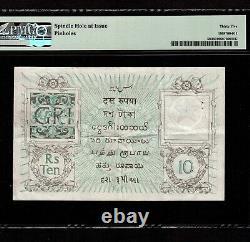 India 10 Rupees 1917-30 P-5b PMG VF 35 Rare Blue Color
