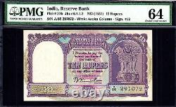 India 10 Rupees 2nd Issue 1951 Pick-37b CH UNC PMG 64