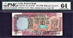 India 10 Rupees ND (1979) SOLID Serial 777777 Pick-81h Ch UNC PMG 64