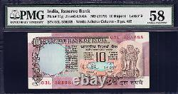 India 10 Rupees ND (1979) SOLID Serial 888888 Pick-81g About UNC PMG 58