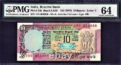 India 10 Rupees ND (1979) SOLID Serial 888888 Pick-81h Ch UNC PMG 64