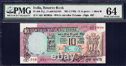 India 10 Rupees ND (1979) SOLID Serial 999999 Pick-81g Ch UNC PMG 64