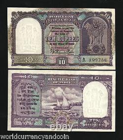 India 10 Rupees P37 B 1949 Rama Rau Sign Boat Unc Rare Money Indian Bank Note