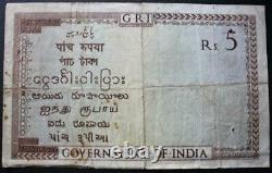 India 1917 Five Rupees Bank Note, Denning Signed