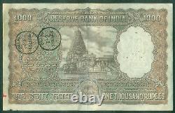 India 1,000 Rupees 1949-57. NEW DELHI Rama Rau Sign 72 P. 46c, Large size 042386