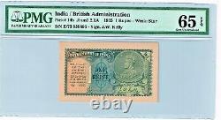 India 1 Rupee 1935 Pick 14b Jhun3.2.1A PMG Gem Uncirculated 65 EPQ