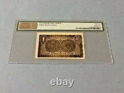 India 1 Rupee P-S272f ND(1950) PMG 64 EPQ Staple Holes at Issue